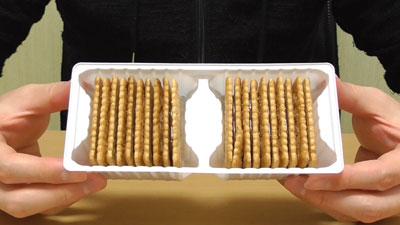 業務スーパー-バターココナツサンドチョコレート2