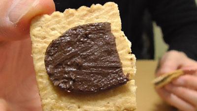業務スーパー-バターココナツサンドチョコレート11