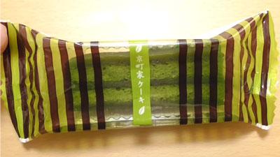 京町家ケーキ(美十)6