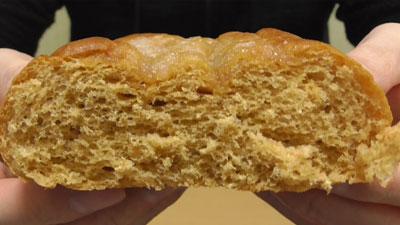 大きなシュガーマーガリン-黒糖(フジパン)9