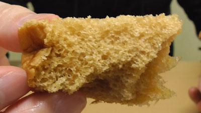 大きなシュガーマーガリン-黒糖(フジパン)11