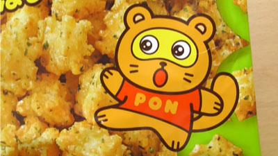 ポンスケ-あまから醤油のり味(ぼんち)3