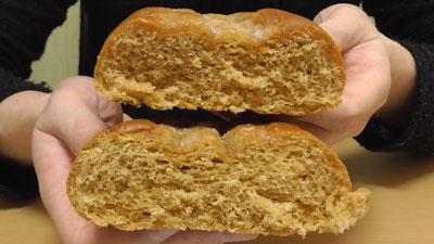 大きなシュガーマーガリン-黒糖(フジパン)8
