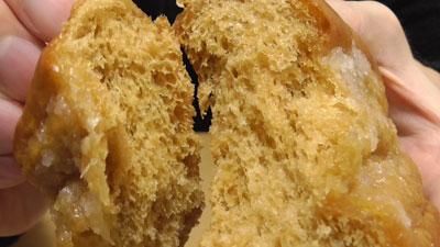 大きなシュガーマーガリン-黒糖(フジパン)10