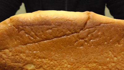 たい焼き風パン-カスタード(ヤマザキ)5