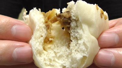 糖質オフのしっとりパン-なすみそ-2個入(ローソン)10