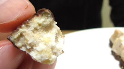 食物繊維たっぷり-グラノーラチョコ-ココナッツ味(セブンイレブン)12