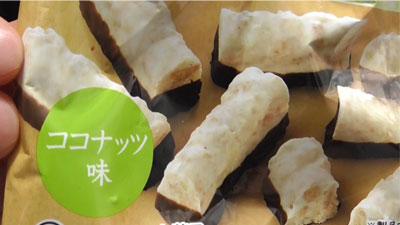 食物繊維たっぷり-グラノーラチョコ-ココナッツ味(セブンイレブン)15