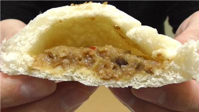 糖質オフのしっとりパン-なすみそ-2個入(ローソン)9