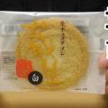 生チョコサブレ 蔵生 白(ロバ菓子司)、北海道旭川 1949年創業!持って伝わるしっとりふにゃっと感