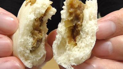 糖質オフのしっとりパン-なすみそ-2個入(ローソン)12
