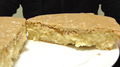塩キャラメルクッキーケーキ(ヤマザキ×トーハト)10