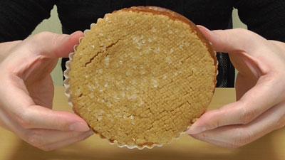 塩キャラメルクッキーケーキ(ヤマザキ×トーハト)2