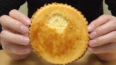 塩キャラメルクッキーケーキ(ヤマザキ×トーハト)7