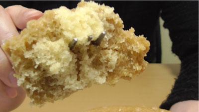 塩キャラメルクッキーケーキ(ヤマザキ×トーハト)13
