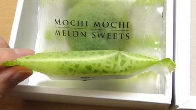 千葉-飯岡貴味メロン-もちもちメロンケーキ(長登屋)6