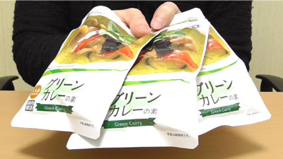 業務スーパー-グリーンカレーの素-3袋入り2