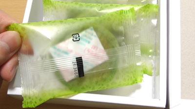 千葉-飯岡貴味メロン-もちもちメロンケーキ(長登屋)7