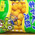 キャベツ太郎 ソース味(菓道・やおきん)、1981年から発売されているロングセラー商品!名前の由来も気になるw懐かしく美味しい駄菓子!