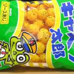 キャベツ太郎-ソース味(菓道・やおきん)