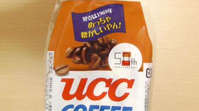 UCC-COFFEE-ミルクコーヒーロールケーキ(神戸屋)2