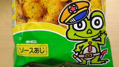 キャベツ太郎-ソース味(菓道・やおきん)2