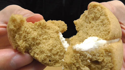 ほうじ茶ラテ風スチームケーキ(第一パン)12