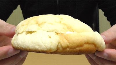 マスカルポーネ風味-メロンパン(第一パン)2