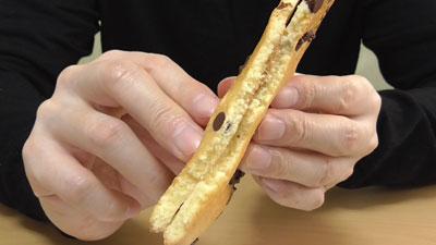 メルヘンハットのみみ(山崎製パン)8