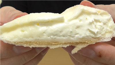 ホボクリム-ほぼほぼクリームのシュー(ローソン)10