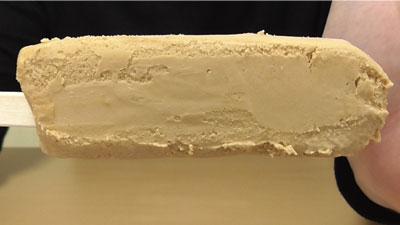 Patire-パティエ-パティシエの贈りもの-魅惑のバターキャラメル(協同乳業株式会社)4