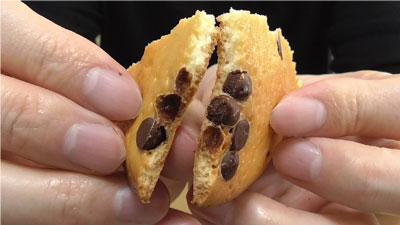 メルヘンハットのみみ(山崎製パン)9