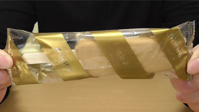 Patire-パティエ-パティシエの贈りもの-魅惑のバターキャラメル(協同乳業株式会社)3