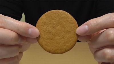 ジンジャークッキー(業務スーパー)11