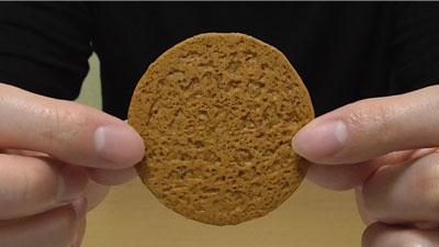 ジンジャークッキー(業務スーパー)9