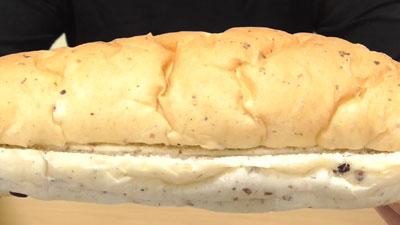 十七穀コッペ-玄米入りクリーム(フジパン)7