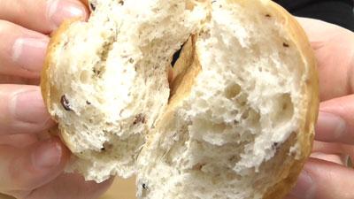 十七穀コッペ-玄米入りクリーム(フジパン)16