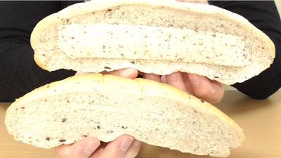 十七穀コッペ-玄米入りクリーム(フジパン)11