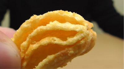 エアリアルAerial-濃厚チェダーチーズ味(ヤマザキビスケット)12