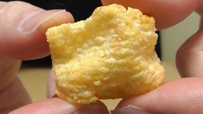 エアリアルAerial-濃厚チェダーチーズ味(ヤマザキビスケット)9