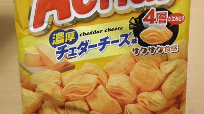 エアリアルAerial-濃厚チェダーチーズ味(ヤマザキビスケット)2