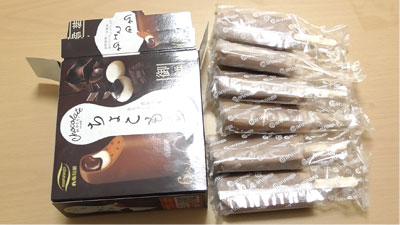 ちょこもち(丸永製菓)3