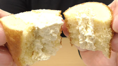 茨城県産-紅まさりを味わうクリーム楽しむひとくちロールケーキ-4個入(フジパン)17