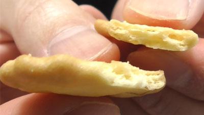 食べっ子どうぶつ-ビスケット-バター味(ギンビス)21