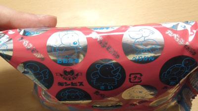食べっ子どうぶつ-ビスケット-バター味(ギンビス)11