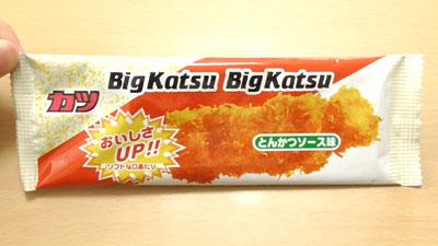 ビッグカツ-BigKatsu-とんかつソース味(菓道)2