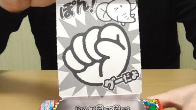 食べっ子どうぶつ-ビスケット-バター味(ギンビス)5