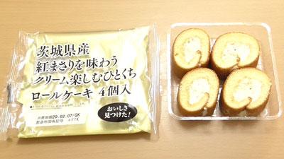 茨城県産-紅まさりを味わうクリーム楽しむひとくちロールケーキ-4個入(フジパン)2