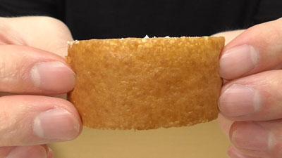 茨城県産-紅まさりを味わうクリーム楽しむひとくちロールケーキ-4個入(フジパン)6