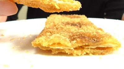 ビッグカツ-BigKatsu-とんかつソース味(菓道)12